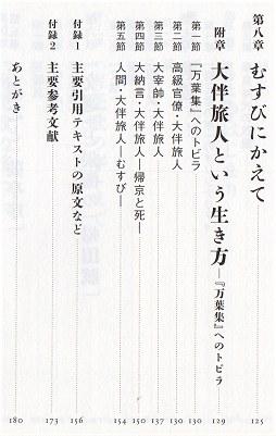 Muratareiwa03