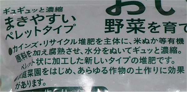 Noshukutaihi02