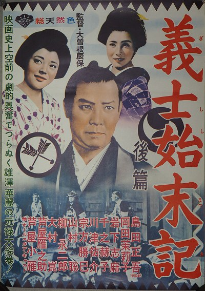 Reiwahatsu02