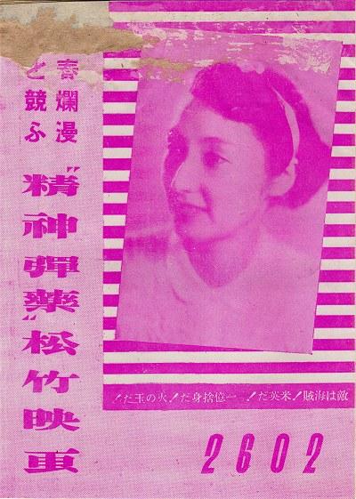 S17genrokushisha01