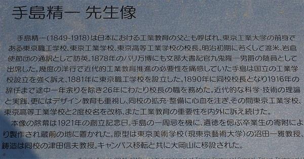 Sakura20190404g