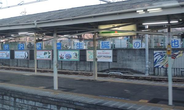 Shibusawa01_1