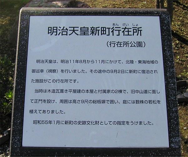 Shinmachi_anzaisho02