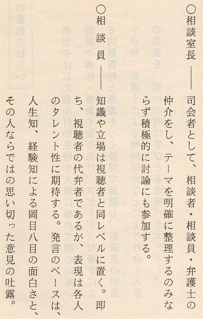 Shohyakka02