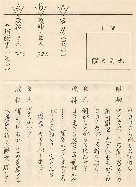 Shohyakka04