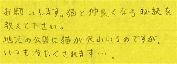 Shusseki201904c