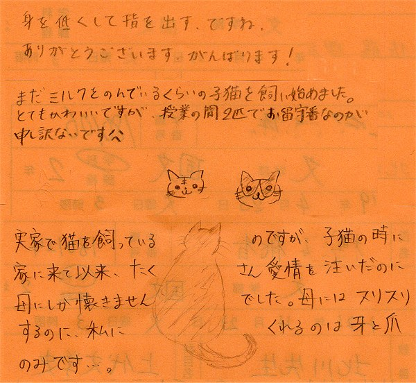 Shusseki201904f