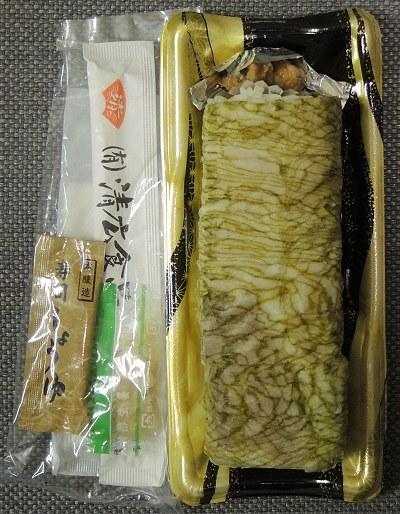 Taimisozushi02