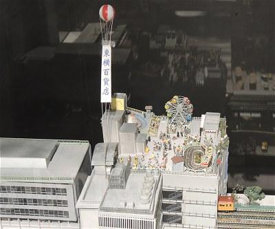 Toyoko02