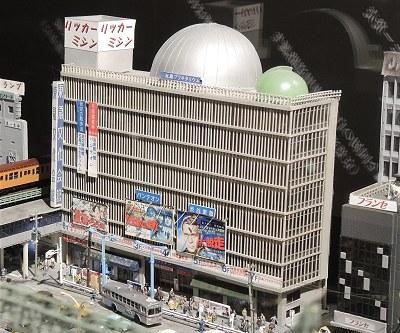 Toyoko03