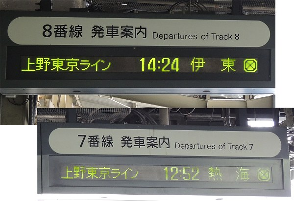 Ueno_tokyo