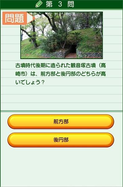 Gunma_haniap07