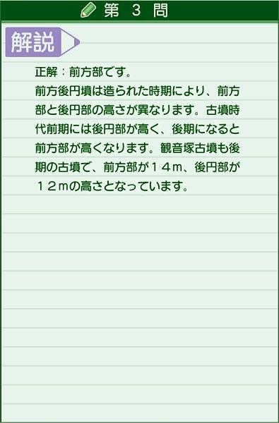 Gunma_haniap08