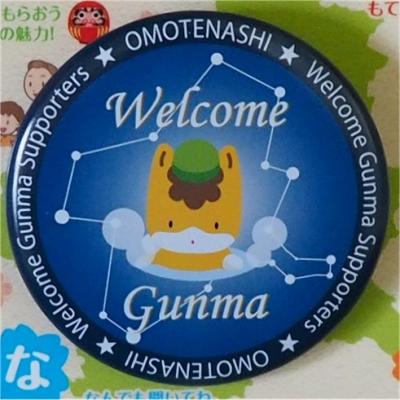 Gunmac_omotenashi06