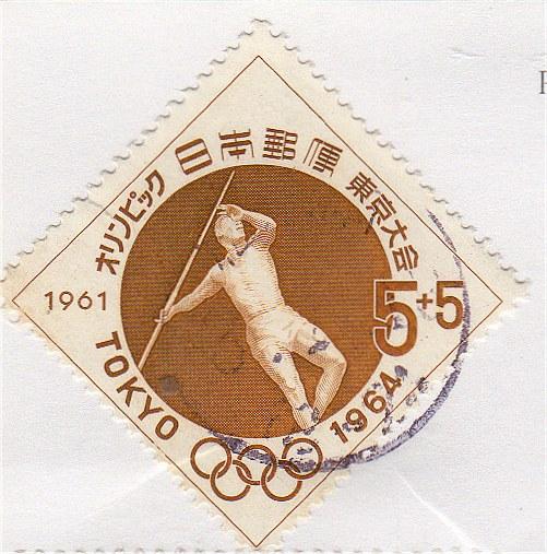 1964kitte02