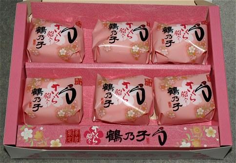 Sakuratsurunoko02