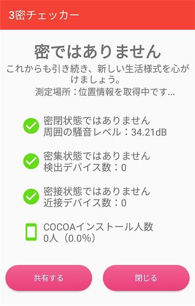 3mitsu01