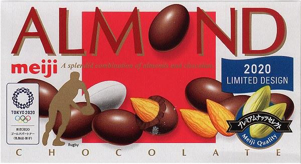 Almondchoco01