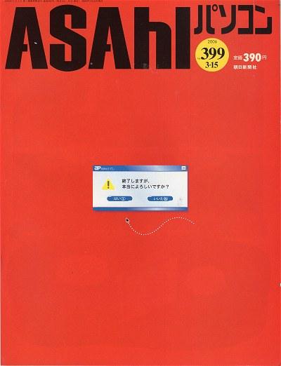 Asapaso399a