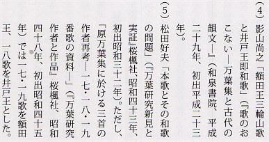 Asukanokaze04