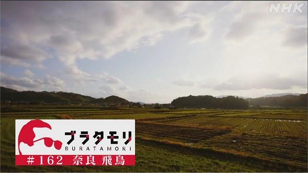 Buratamoasuka01