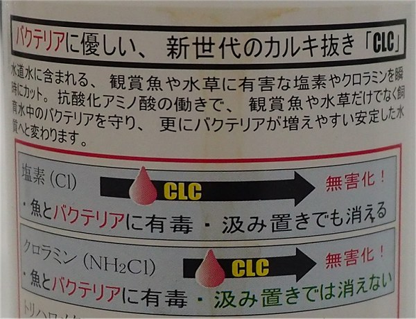 Clc02