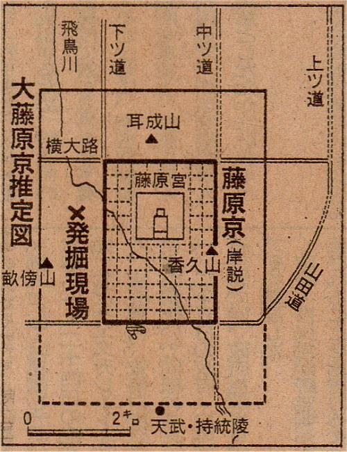 Daifujiwarakyo02
