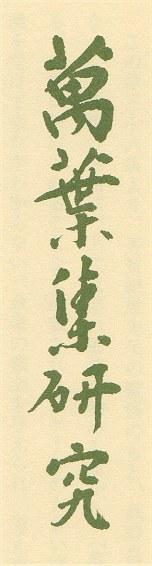 Gomimoji02