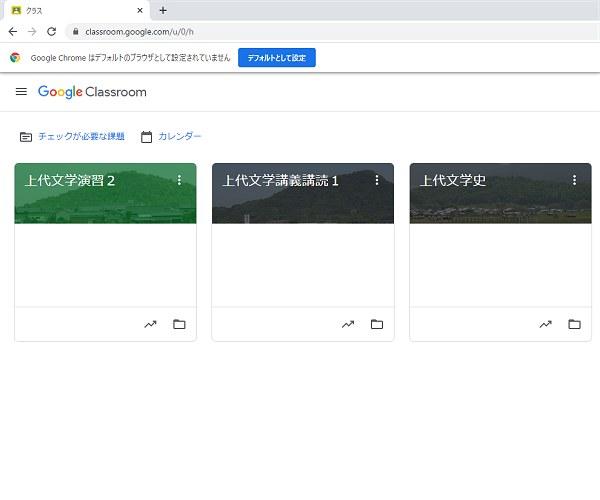 Googleclassroom04