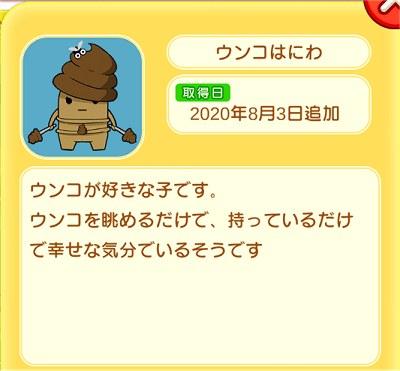 Gunma_haniap12