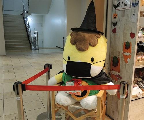 Gunmac_halloween2020a