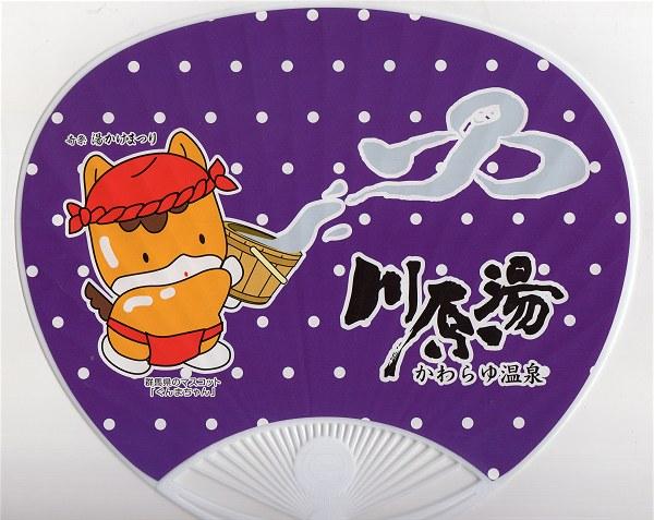 Gunmac_yukake_u01