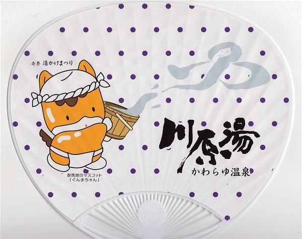 Gunmac_yukake_u02