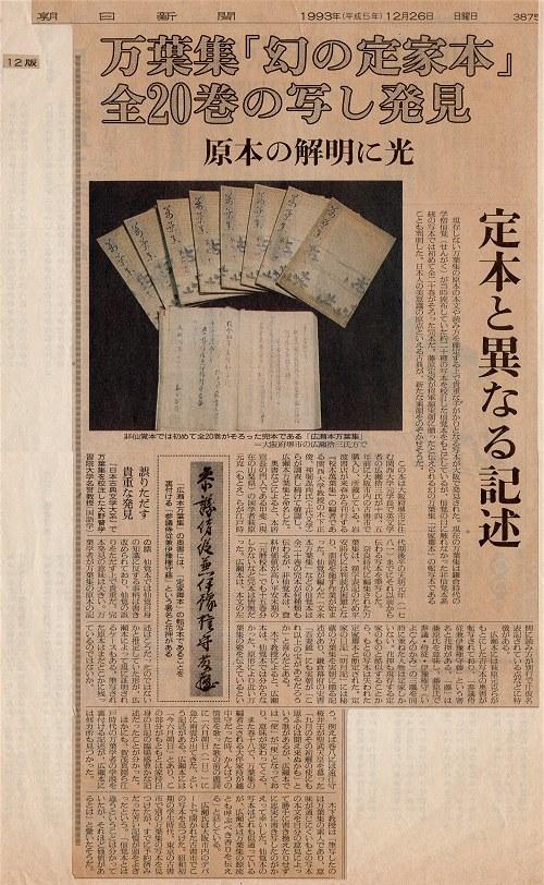 Hirosebonkiji01