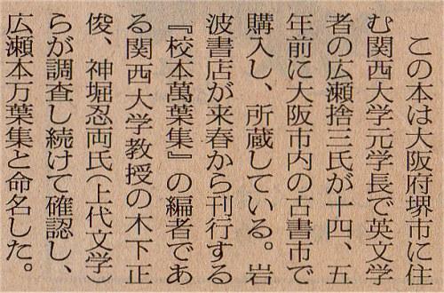 Hirosebonkiji02