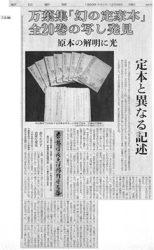 Hirosebonkiji04