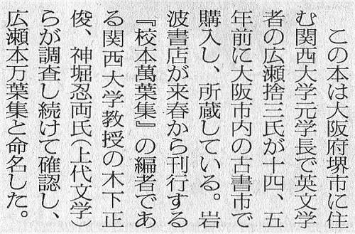 Hirosebonkiji05