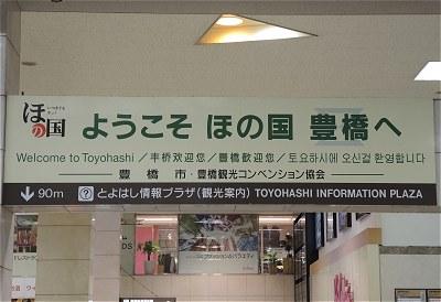 Honokuni01
