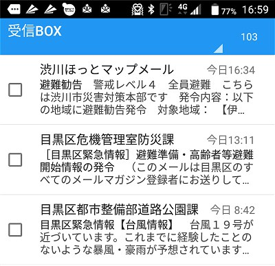Hotmail20191012