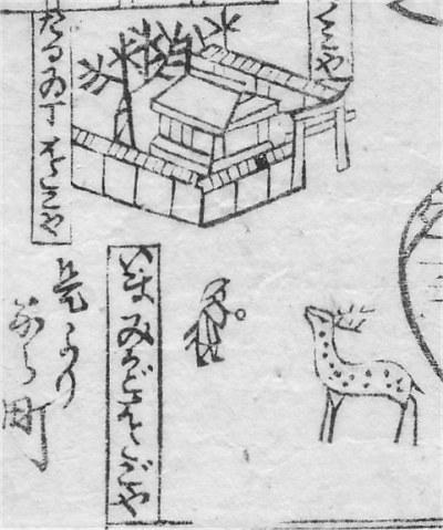 Imamikado02