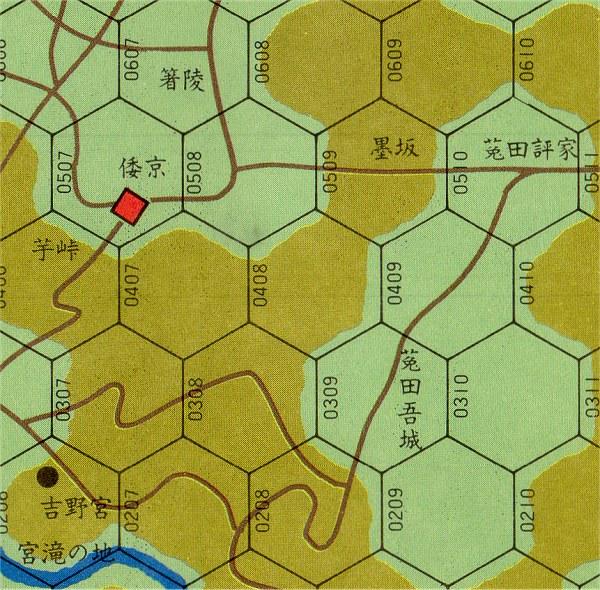 Jinshingame03