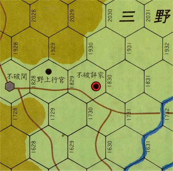 Jinshingame04