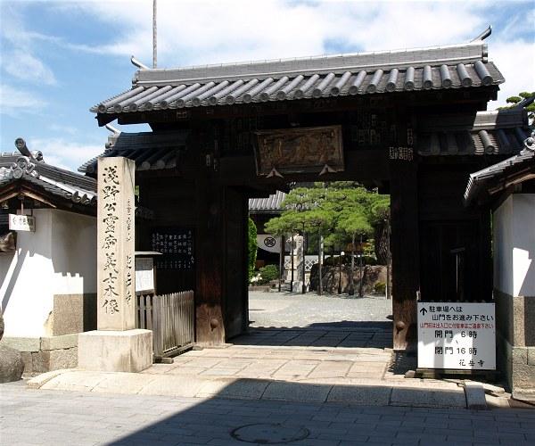 Kagakuji01