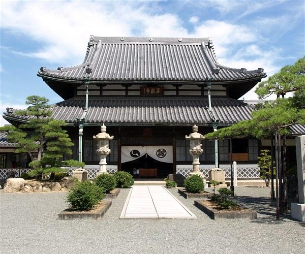 Kagakuji02