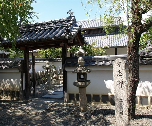 Kagakuji04