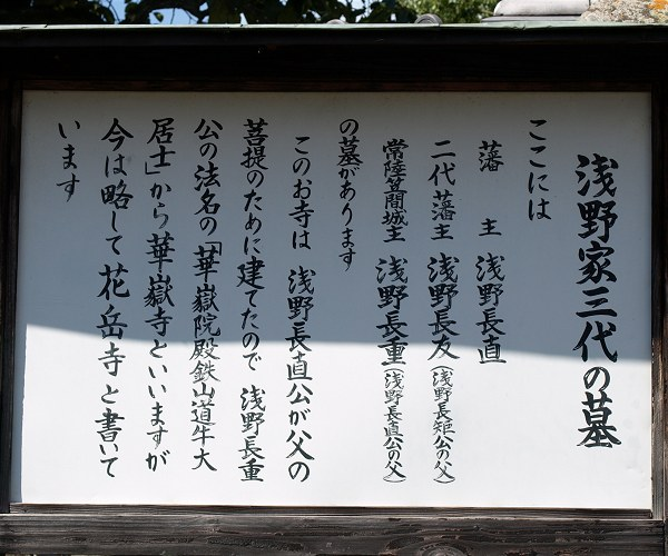 Kagakuji05