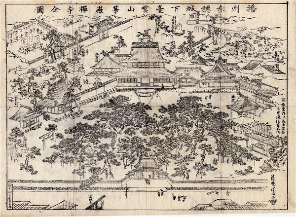 Kagakujizu01