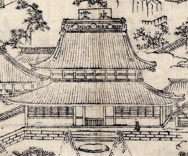 Kagakujizu02