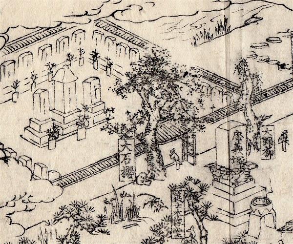 Kagakujizu03