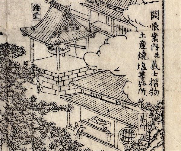 Kagakujizu04